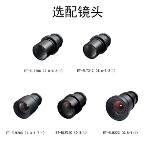 松下(Panasonic)PT-SMZ57C 激光投影仪 投影机办公(超高清 5500流明)_http://www.chuangxinoa.com/img/images/C201905/1557983272130.png