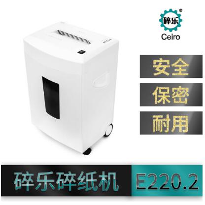 碎乐 Ceiro220.2智能碎纸机 连续工作1小时 碎纸效果 粒状2x9mm_http://www.chuangxinoa.com/img/images/C201911/1573034262835.png