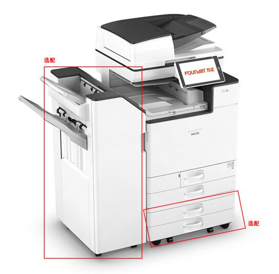 方正(Founder)FR6230C 多功能数码复合机扫描复印机打印机一体机_http://www.chuangxinoa.com/img/images/C201912/1575875963589.png