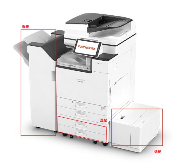 方正(Founder)FR6230C 多功能数码复合机扫描复印机打印机一体机_http://www.chuangxinoa.com/img/images/C201912/1575875963671.png