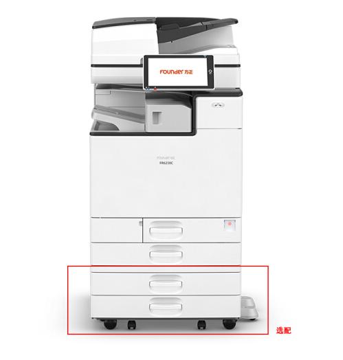 方正(Founder)FR6230C 多功能数码复合机扫描复印机打印机一体机_http://www.chuangxinoa.com/img/images/C201912/1575875963778.png
