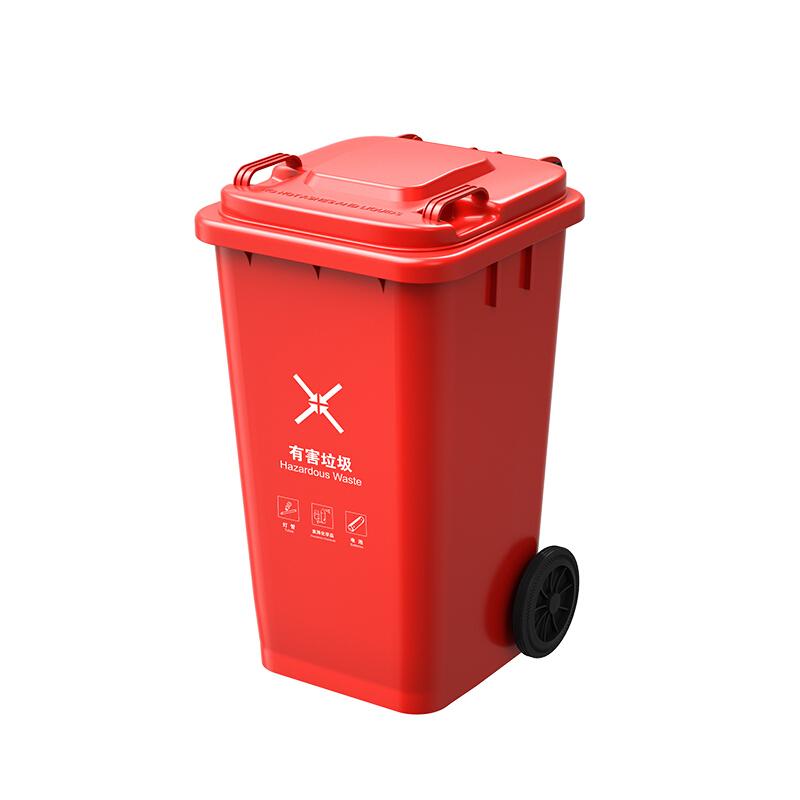 垃圾分类垃圾桶带盖户外环卫公共场合有害可回收厨余四色垃圾箱 100L带轮   红色_http://www.chuangxinoa.com/img/images/C202004/1588145583621.jpg