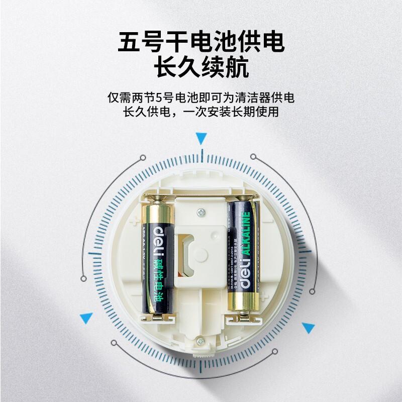 得力(deli)强吸力桌面吸尘器 迷你键盘除尘清洁助手 橡皮屑清洁器 办公用品 浅绿18880_http://www.chuangxinoa.com/img/images/C202101/1610076794819.jpg