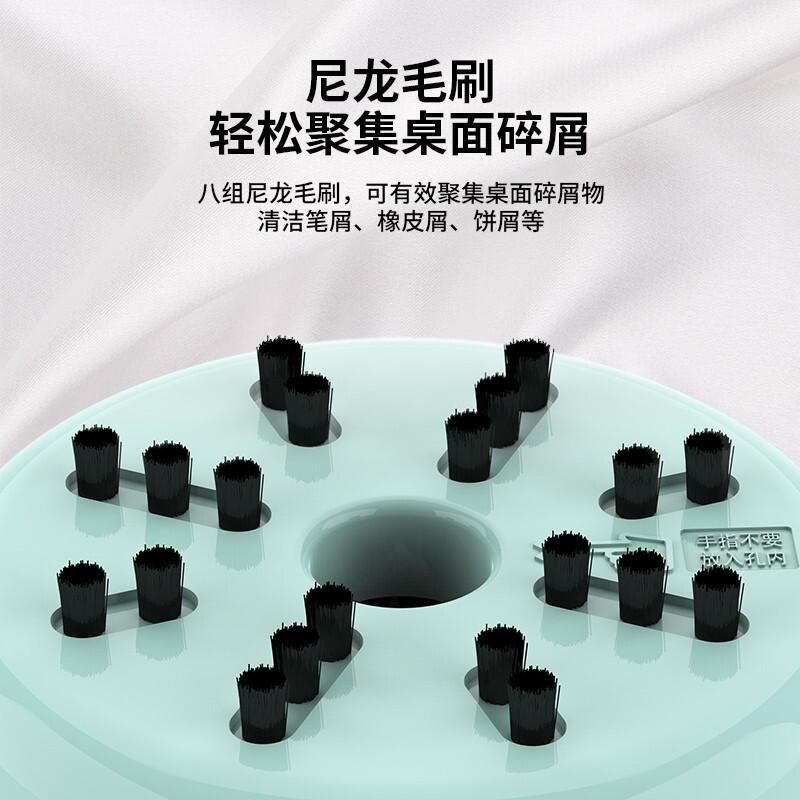 得力(deli)强吸力桌面吸尘器 迷你键盘除尘清洁助手 橡皮屑清洁器 办公用品 浅绿18880_http://www.chuangxinoa.com/img/images/C202101/1610076794918.jpg