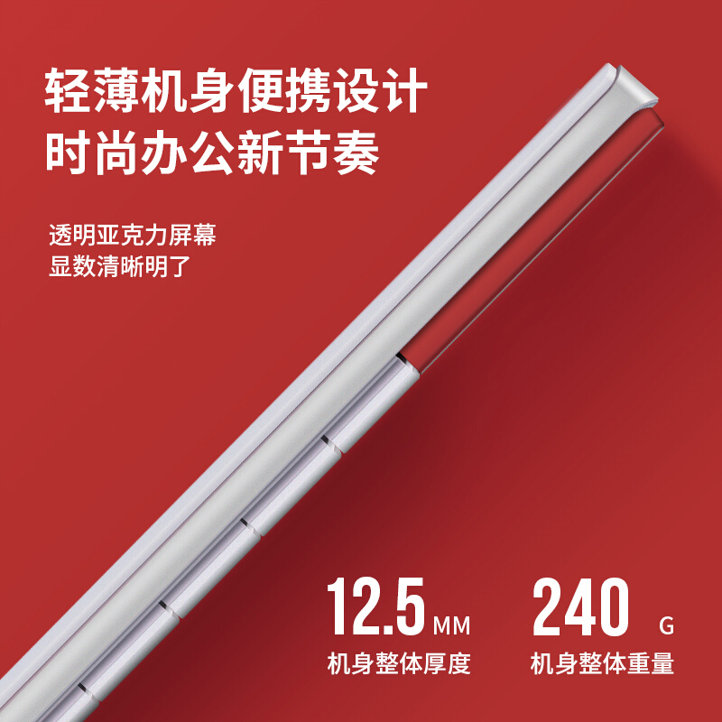 得力(deli)双电源时尚计算器 轻薄机身平板按键桌面计算机 办公用品 白色1589_http://www.chuangxinoa.com/img/images/C202101/1610088975658.jpg