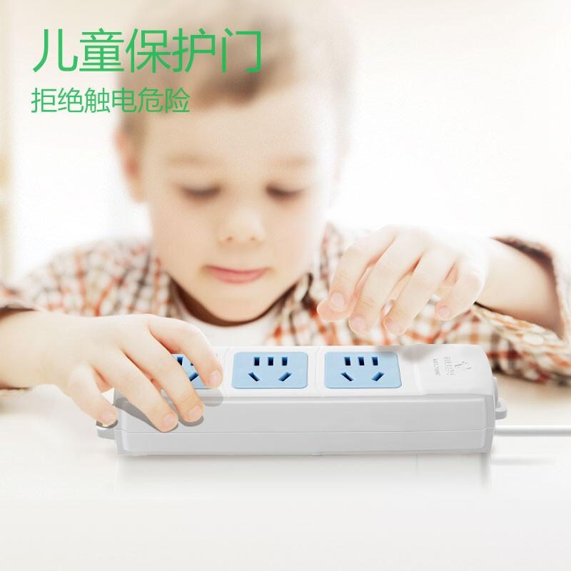 公牛(BULL)新国标插座/插线板/插排/排插/接线板/拖线板 GN-A03 3位无线插排(需自行配电源线和插头)_http://www.chuangxinoa.com/img/images/C202104/1618302702523.jpg