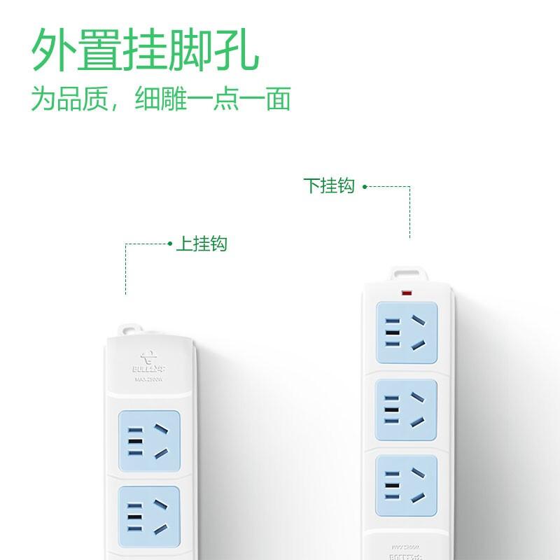 公牛(BULL)新国标插座/插线板/插排/排插/接线板/拖线板 GN-A03 3位无线插排(需自行配电源线和插头)_http://www.chuangxinoa.com/img/images/C202104/1618302703070.jpg