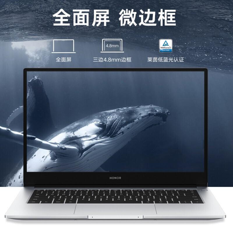 荣耀笔记本电脑 MagicBook 14 2021 14英寸全面屏/多屏协同/轻薄本(11代酷睿i5 1135G7 16G 512G 锐炬显卡)银【NobelDR-WFH9AHN】_http://www.chuangxinoa.com/img/images/C202104/1618390480796.jpg