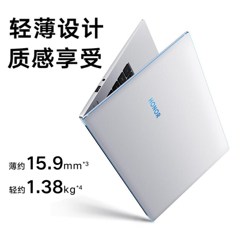 荣耀笔记本电脑 MagicBook 14 2021 14英寸全面屏/多屏协同/轻薄本(11代酷睿i5 1135G7 16G 512G 锐炬显卡)银【NobelDR-WFH9AHN】_http://www.chuangxinoa.com/img/images/C202104/1618390480882.jpg