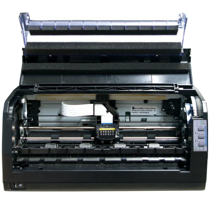 映美(Jolimark)发票2号 80列经济型针式打印机 营改增发票 税控票出库单连打_http://www.chuangxinoa.com/img/images/C202104/1618819300888.jpg