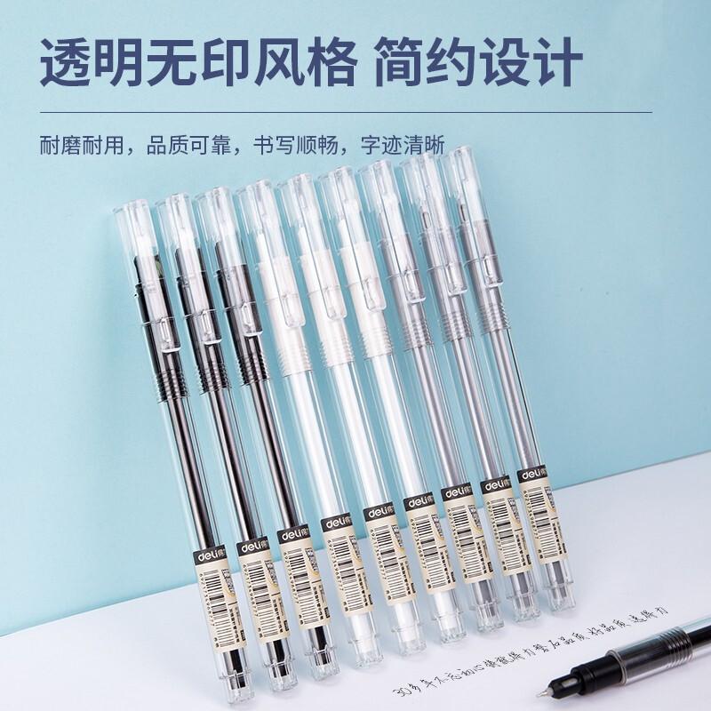 得力(deli)臻顺滑中性笔无印风签字笔 学生办公笔 ins冷淡风 0.38mm加强针管 12支/盒DL-A62_http://www.chuangxinoa.com/img/images/C202104/1618885553189.jpg