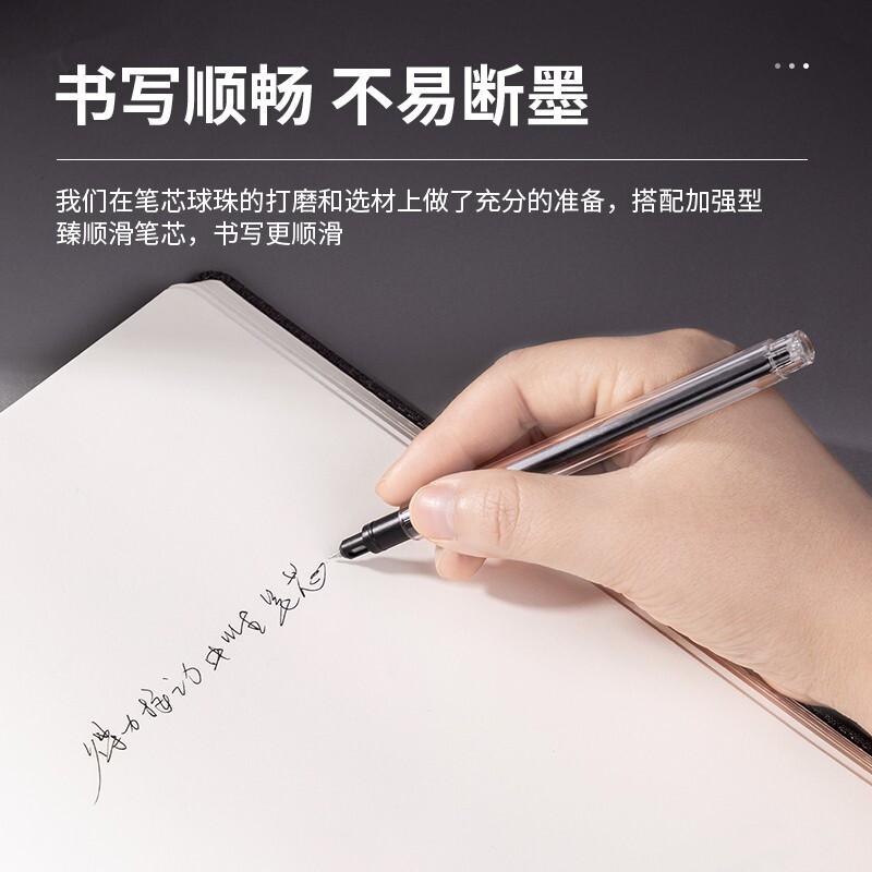 得力(deli)臻顺滑中性笔无印风签字笔 学生办公笔 ins冷淡风 0.38mm加强针管 12支/盒DL-A62_http://www.chuangxinoa.com/img/images/C202104/1618885553700.jpg