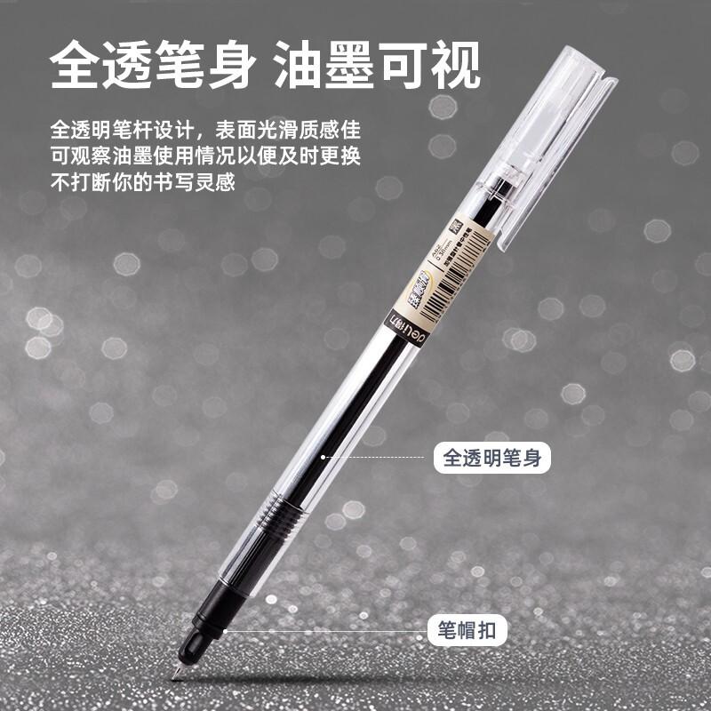 得力(deli)臻顺滑中性笔无印风签字笔 学生办公笔 ins冷淡风 0.38mm加强针管 12支/盒DL-A62_http://www.chuangxinoa.com/img/images/C202104/1618885553970.jpg