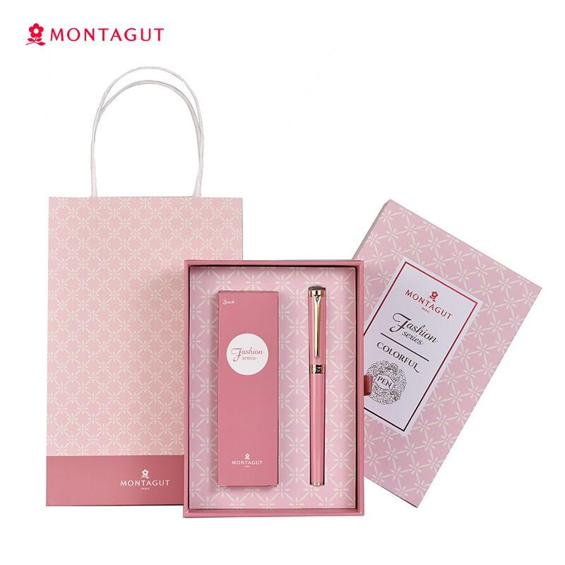 梦特娇(MONTAGUT)签字笔宝珠黑色金属水笔礼盒套装中性笔 潘朵拉 粉色 0.5mm_http://www.chuangxinoa.com/img/images/C202104/1618907733578.jpg