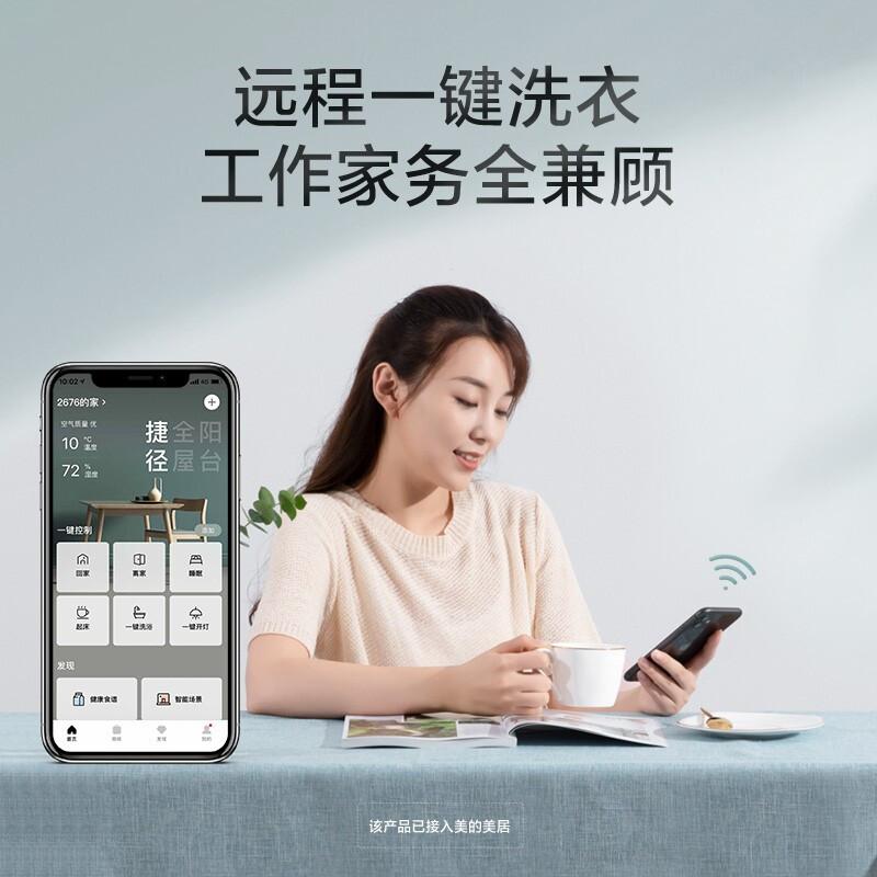 小天鹅(LittleSwan)10公斤变频 滚筒洗衣机全自动  BLDC变频电机 TG100V20WDG_http://www.chuangxinoa.com/img/images/C202104/1618971001308.jpg