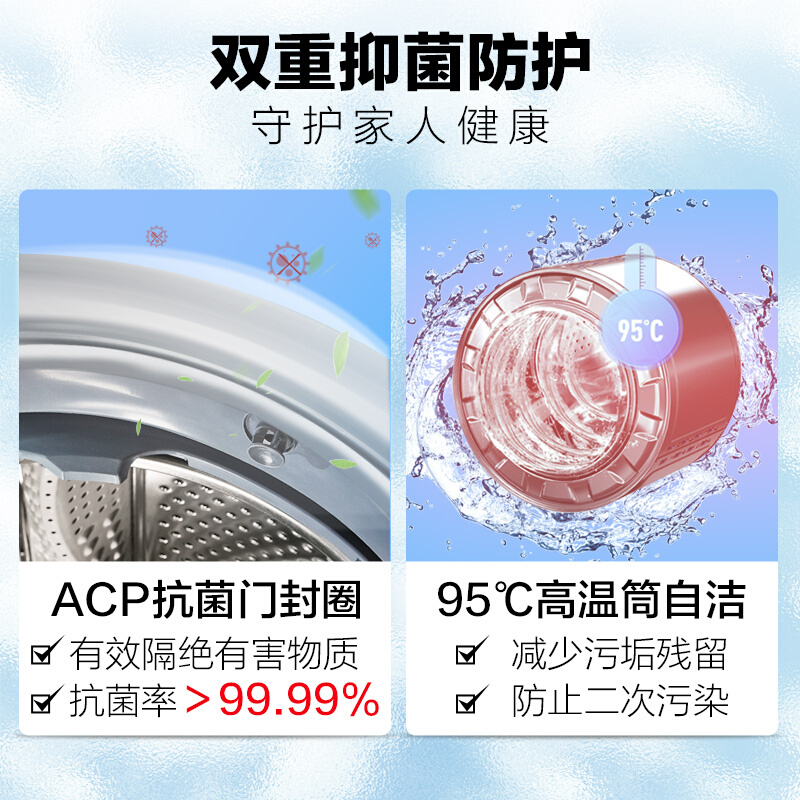 小天鹅(LittleSwan)10公斤变频 滚筒洗衣机全自动  BLDC变频电机 TG100V20WDG_http://www.chuangxinoa.com/img/images/C202104/1618971003911.jpg