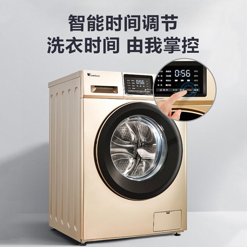 小天鹅(LittleSwan)10公斤变频 滚筒洗衣机全自动  BLDC变频电机 TG100V20WDG_http://www.chuangxinoa.com/img/images/C202104/1618971003986.jpg