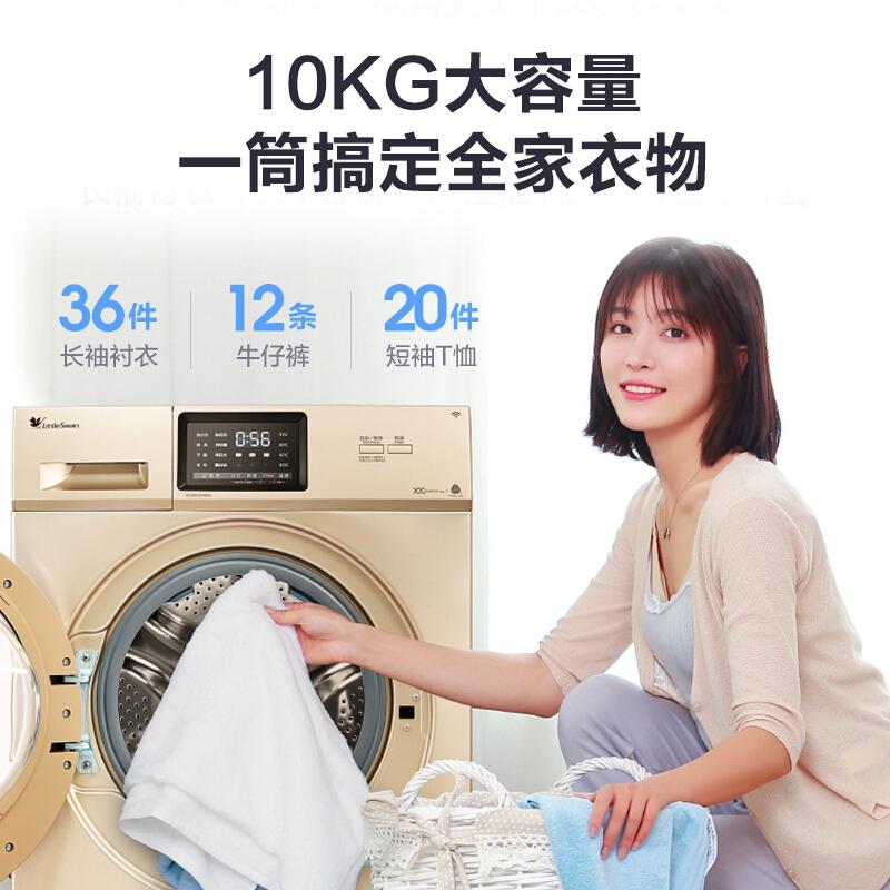 小天鹅(LittleSwan)10公斤变频 滚筒洗衣机全自动  BLDC变频电机 TG100V20WDG_http://www.chuangxinoa.com/img/images/C202104/1618971004733.jpg