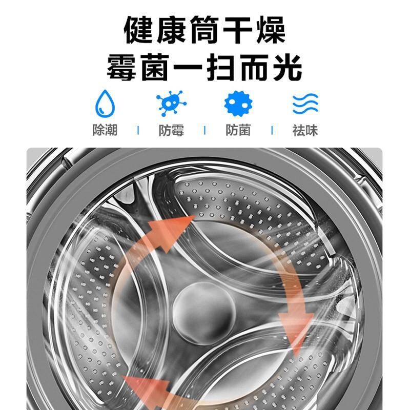 美的 (Midea)滚筒洗衣机全自动 10公斤洗烘一体 祛味空气洗 智能烘干 BLDC变频 巴氏除菌洗 MD100V11D_http://www.chuangxinoa.com/img/images/C202104/1618973678250.jpg