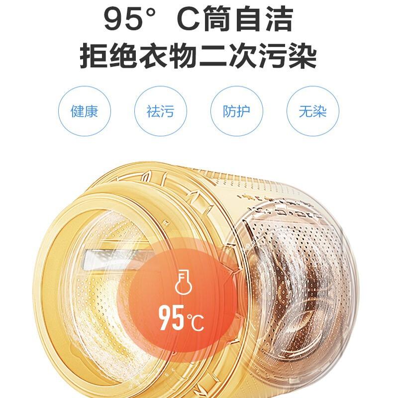 美的 (Midea)滚筒洗衣机全自动 10公斤洗烘一体 祛味空气洗 智能烘干 BLDC变频 巴氏除菌洗 MD100V11D_http://www.chuangxinoa.com/img/images/C202104/1618973679150.jpg