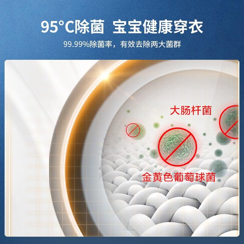 松下(Panasonic)滚筒洗衣机全自动10公斤 95度除菌洗 桶洗净 羽绒洗XQG100-NA5D_http://www.chuangxinoa.com/img/images/C202104/1618975814482.jpg