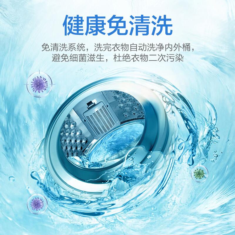 小天鹅(LittleSwan)10公斤 波轮洗衣机全自动 健康免清洗 品质电机 TB100V23H 新升级除螨洗_http://www.chuangxinoa.com/img/images/C202104/1618983197041.jpg