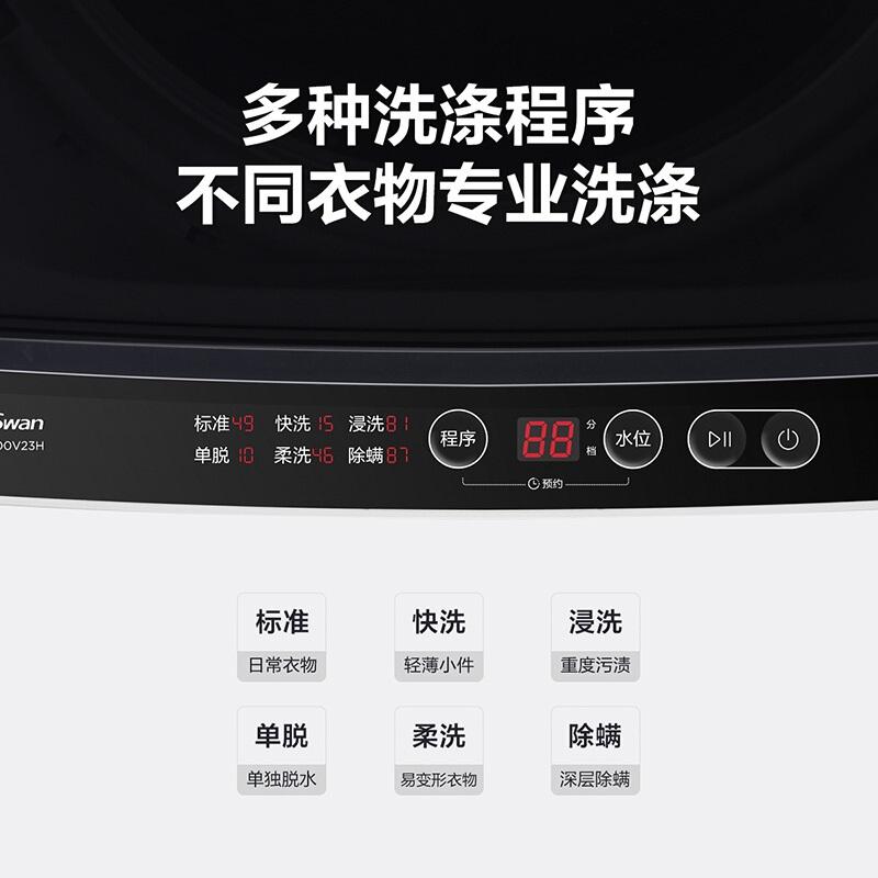 小天鹅(LittleSwan)10公斤 波轮洗衣机全自动 健康免清洗 品质电机 TB100V23H 新升级除螨洗_http://www.chuangxinoa.com/img/images/C202104/1618983197546.jpg