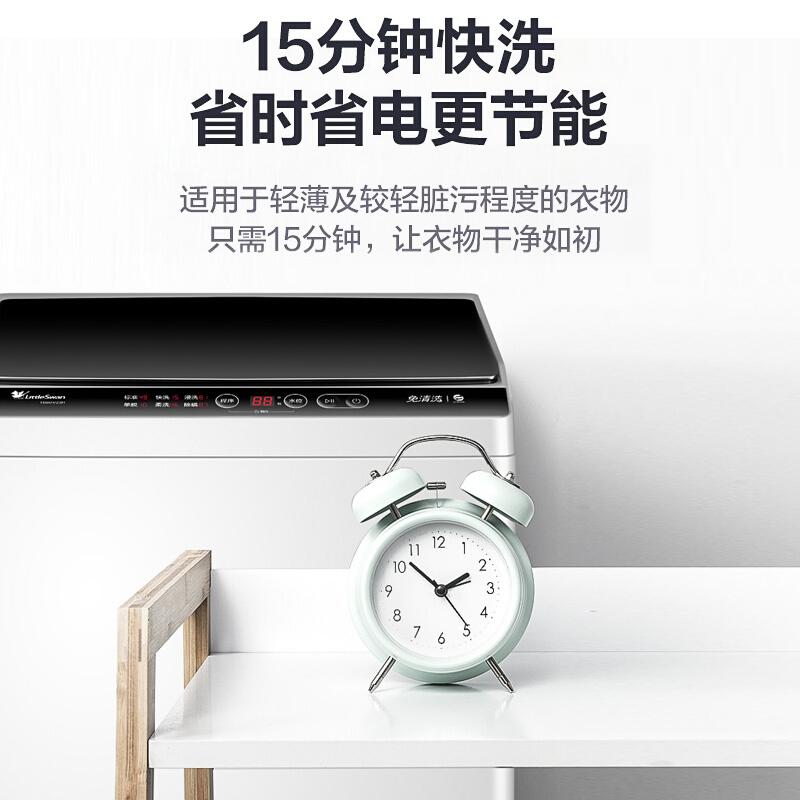 小天鹅(LittleSwan)10公斤 波轮洗衣机全自动 健康免清洗 品质电机 TB100V23H 新升级除螨洗_http://www.chuangxinoa.com/img/images/C202104/1618983197685.jpg