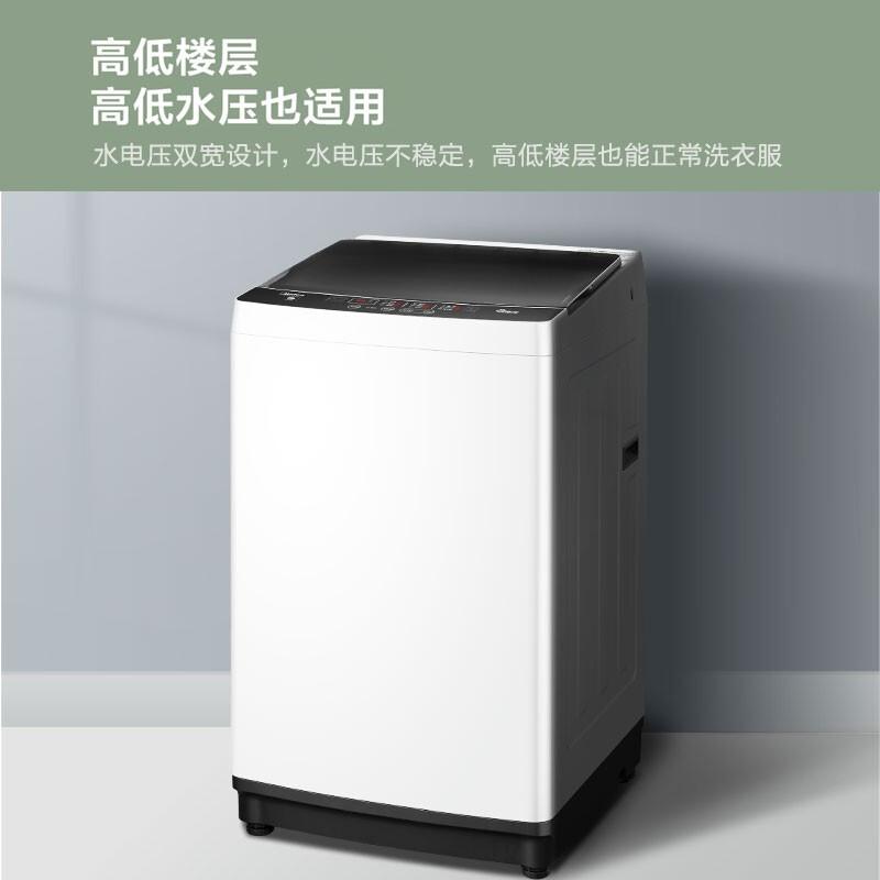 美的(Midea)波轮洗衣机全自动 10公斤专利免清洗十年桶如新 立方内桶 水电 双宽 MB100ECO_http://www.chuangxinoa.com/img/images/C202104/1618984702371.jpg