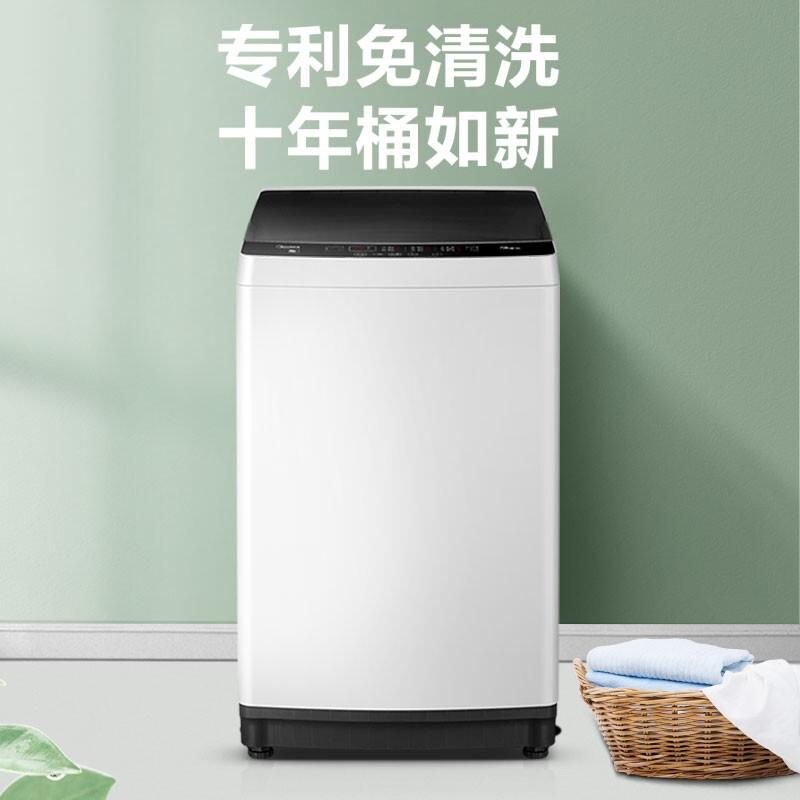 美的(Midea)波轮洗衣机全自动 10公斤专利免清洗十年桶如新 立方内桶 水电 双宽 MB100ECO_http://www.chuangxinoa.com/img/images/C202104/1618984702377.jpg