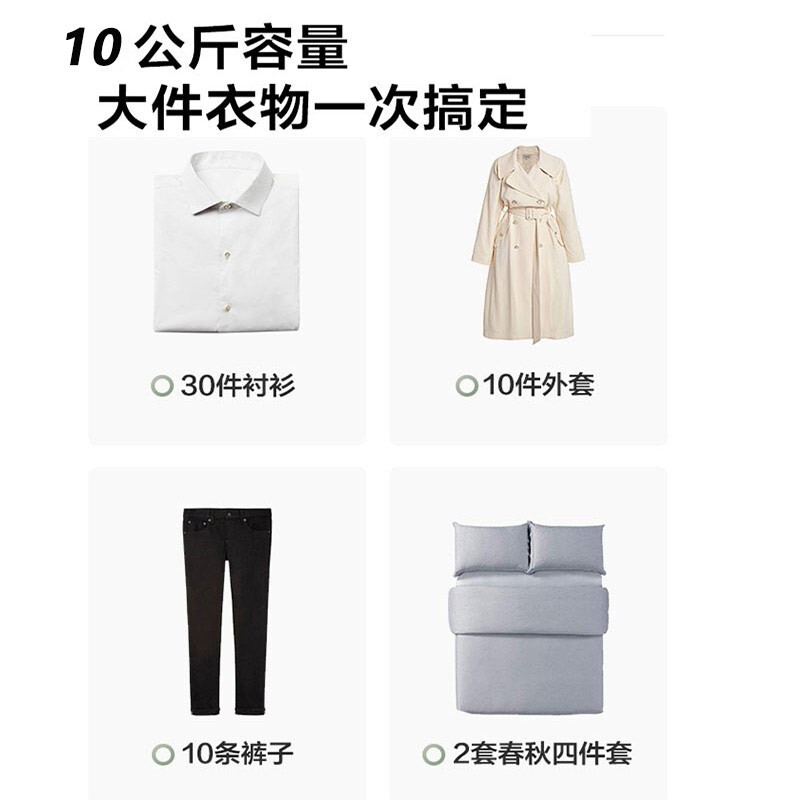 美的(Midea)波轮洗衣机全自动 10公斤专利免清洗十年桶如新 立方内桶 水电 双宽 MB100ECO_http://www.chuangxinoa.com/img/images/C202104/1618984702587.jpg