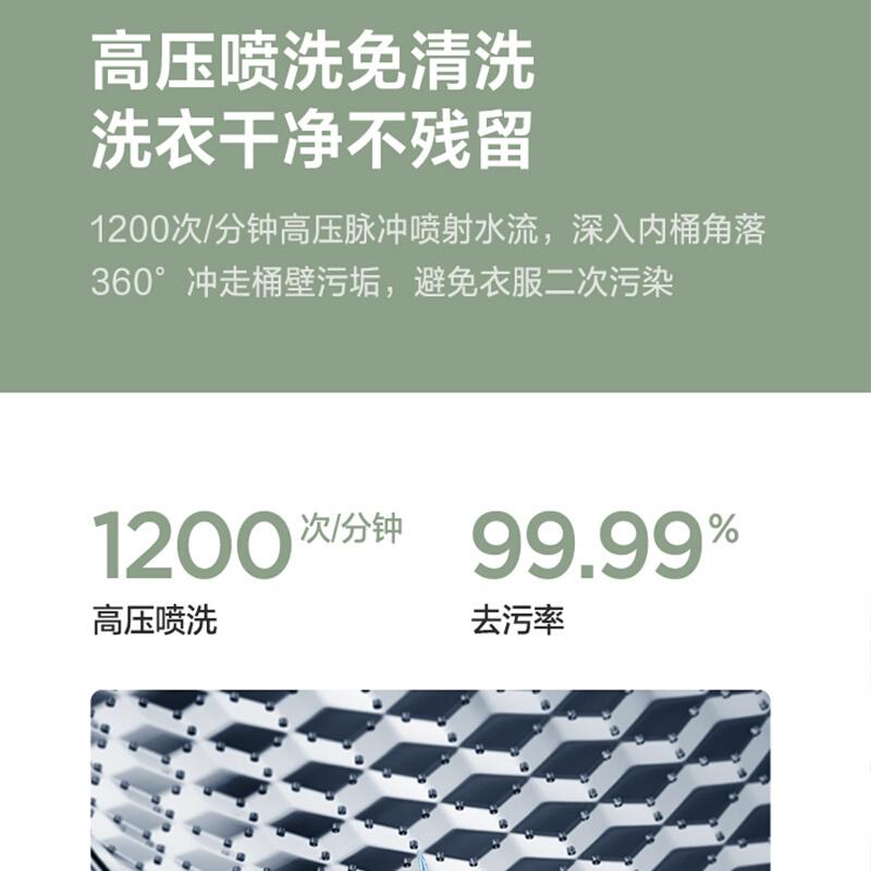 美的(Midea)波轮洗衣机全自动 10公斤专利免清洗十年桶如新 立方内桶 水电 双宽 MB100ECO_http://www.chuangxinoa.com/img/images/C202104/1618984703478.jpg