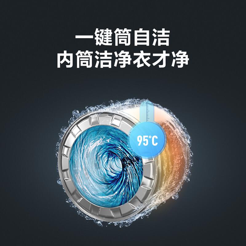 小天鹅(LittleSwan)10公斤洗烘一体 TD100PURE 滚筒洗衣机全自动  除菌除螨 快舒省高温蒸汽烘干_http://www.chuangxinoa.com/img/images/C202104/1618992667201.jpg