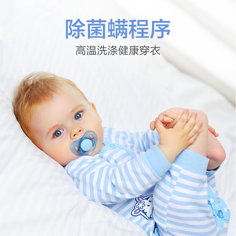 海尔(Haier)滚筒洗衣机全自动BLDC变频电机10KG大容量高温除菌除螨EG100MATE3S_http://www.chuangxinoa.com/img/images/C202104/1618993803812.jpg