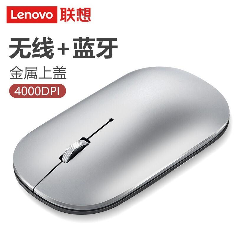 联想(Lenovo)鼠标 无线鼠标 蓝牙鼠标 小新Air蓝牙无线鼠标 便携办公鼠标 台式机笔记本鼠标 冰河银_http://www.chuangxinoa.com/img/images/C202104/1619161681603.jpg