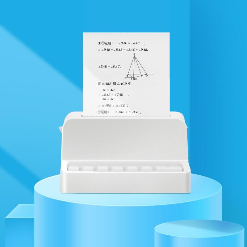 喵喵机D1错题打印机 帮帮机作业帮2.5亿题库 白_http://www.chuangxinoa.com/img/images/C202105/1620269416217.jpg