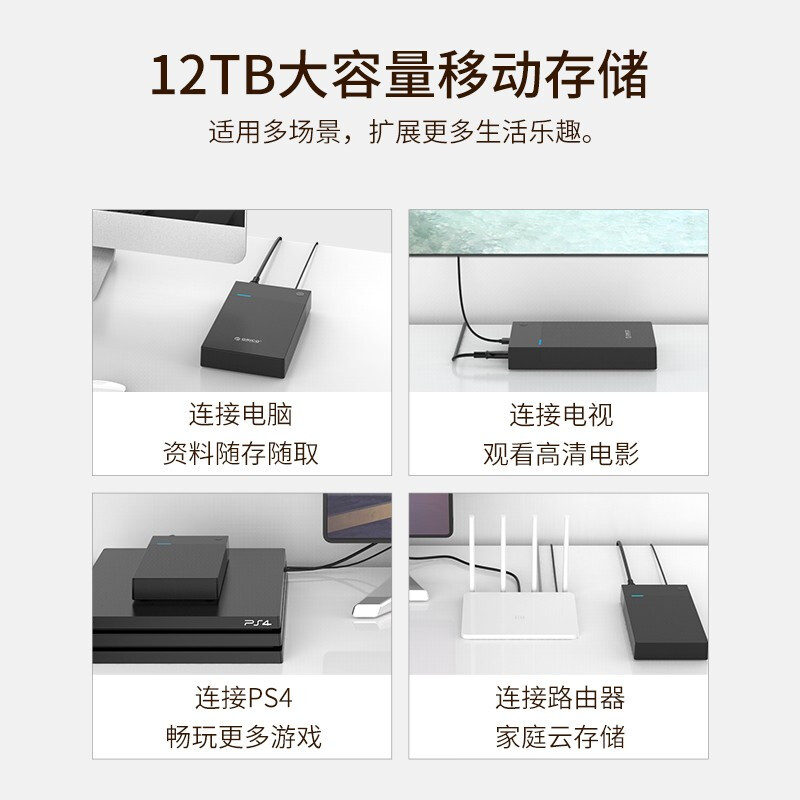 奥睿科(ORICO)移动硬盘盒3.5英寸带电源USB3.0 SATA串口笔记本电脑外置壳固态机械ssd硬盘盒子 黑色3599U3_http://www.chuangxinoa.com/img/images/C202105/1620612232861.jpg