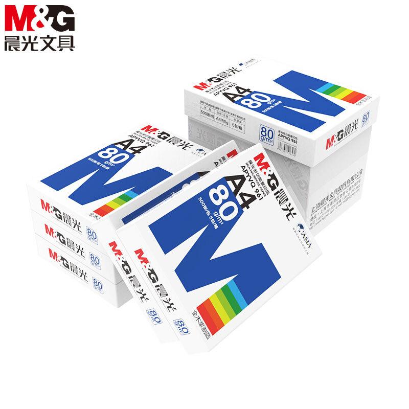 晨光(M&G)蓝晨光80g A4 复印纸 500张/包 5包/箱(2500张) APYVQ961_http://www.chuangxinoa.com/img/images/C202105/1620704450817.jpg