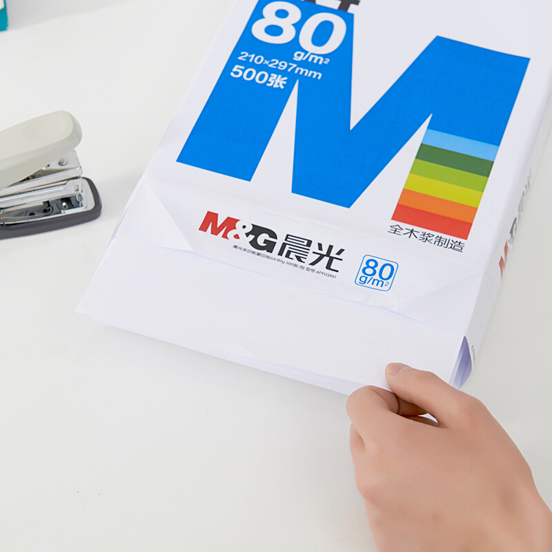 晨光(M&G)蓝晨光80g A4 复印纸 500张/包 5包/箱(2500张) APYVQ961_http://www.chuangxinoa.com/img/images/C202105/1620704452255.jpg