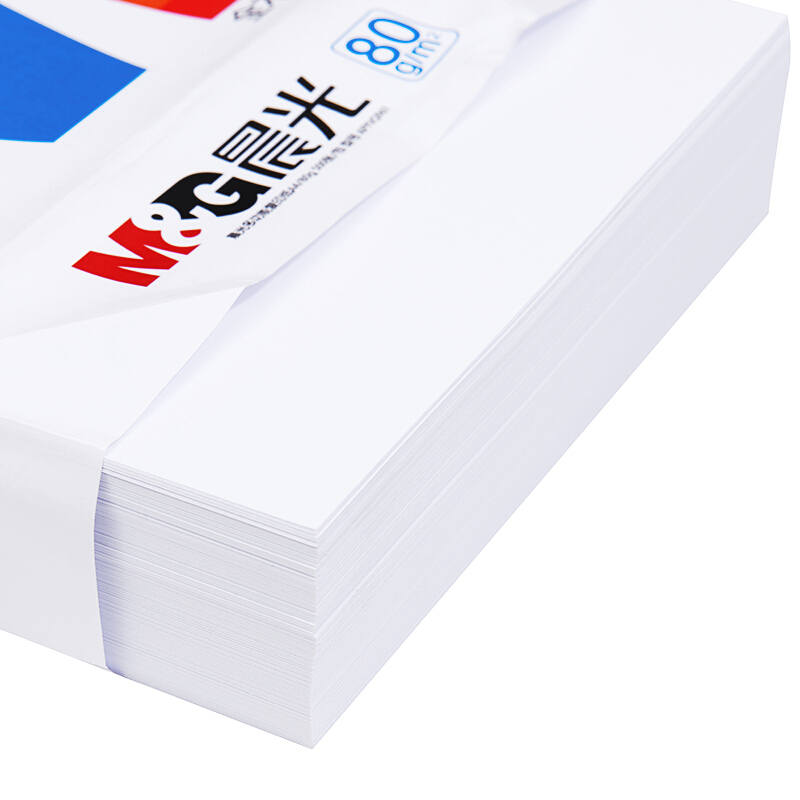 晨光(M&G)蓝晨光80g A4 复印纸 500张/包 5包/箱(2500张) APYVQ961_http://www.chuangxinoa.com/img/images/C202105/1620704453953.jpg