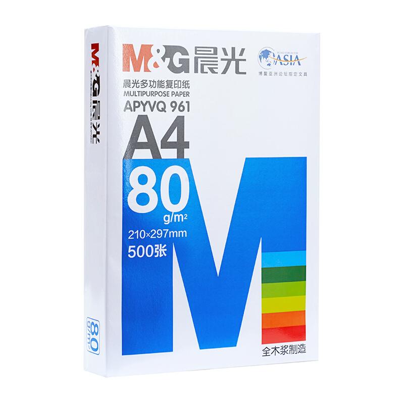 晨光(M&G)蓝晨光80g A4 复印纸 500张/包 5包/箱(2500张) APYVQ961_http://www.chuangxinoa.com/img/images/C202105/1620704453995.jpg