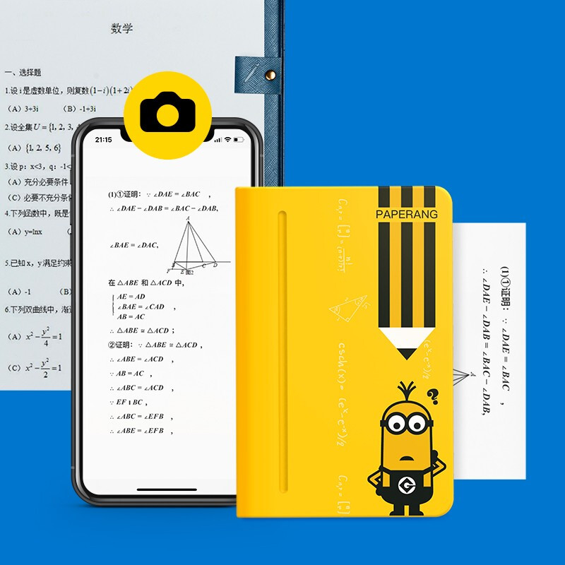 喵喵机C1高清宽幅错题打印机小黄人联名款 _http://www.chuangxinoa.com/img/images/C202105/1620791096519.jpg
