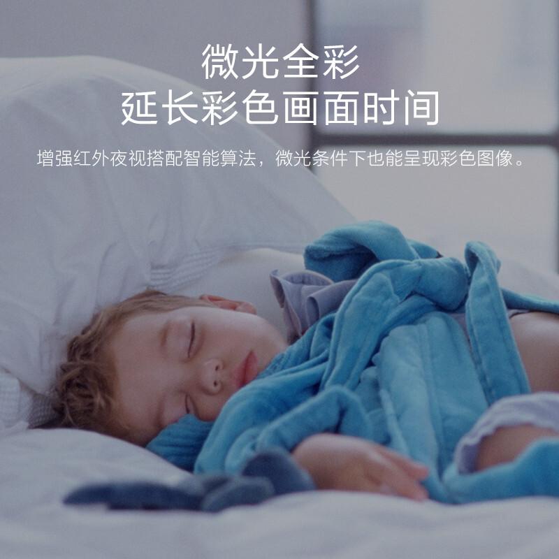 大华乐橙TA2 监控摄像头 400万超清 全景网络无线云台 智能摄像机(AI人形检测)_http://www.chuangxinoa.com/img/images/C202105/1620971628583.jpg