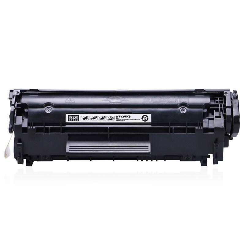 格之格 NT-C0FX9 (商用专业版) 黑色硒鼓 适用佳能L100墨盒 MF4150硒鼓 MF412 L140 商专版高品质_http://www.chuangxinoa.com/img/images/C202106/1623140803566.jpg