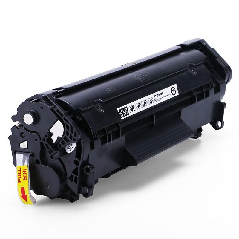 格之格 NT-C0FX9 (商用专业版) 黑色硒鼓 适用佳能L100墨盒 MF4150硒鼓 MF412 L140 商专版高品质_http://www.chuangxinoa.com/img/images/C202106/1623140804243.jpg