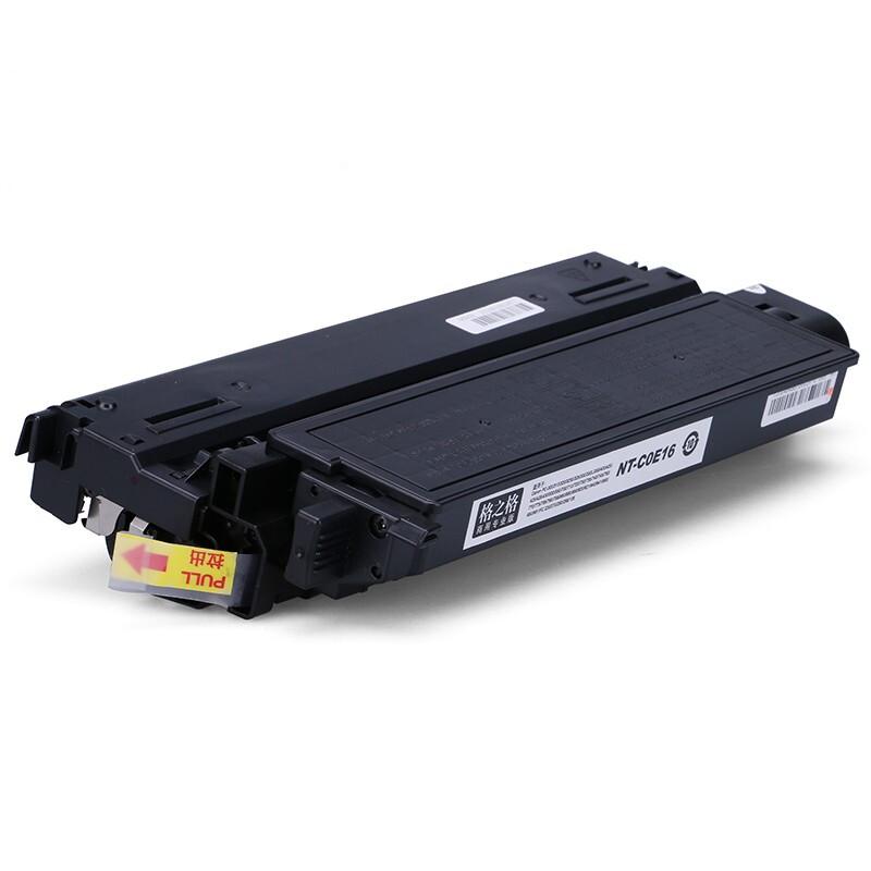 格之格 NT-C0E16 (商用专业版) 黑色硒鼓 适用佳能PC-300 310 320 3230 330L 980 981 298 108 290 288打印机粉盒_http://www.chuangxinoa.com/img/images/C202106/1623202964950.jpg