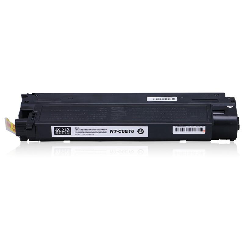 格之格 NT-C0E16 (商用专业版) 黑色硒鼓 适用佳能PC-300 310 320 3230 330L 980 981 298 108 290 288打印机粉盒_http://www.chuangxinoa.com/img/images/C202106/1623202964999.jpg
