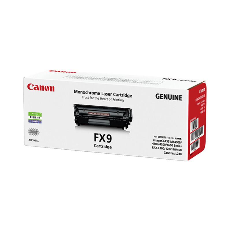 佳能(Canon)硒鼓FX-9 黑色(适用L100 MF4120 4010)_http://www.chuangxinoa.com/img/images/C202106/1624354706916.jpg