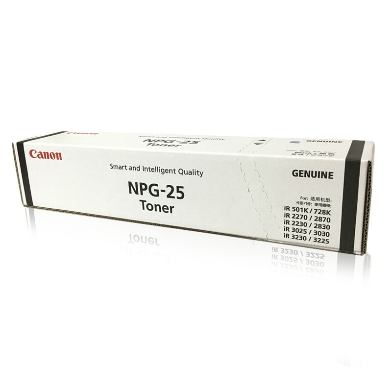 佳能(Canon)NPG-25 TONER原装墨粉盒(适用复合机iR2230/3025/3030/3225/3230)_http://www.chuangxinoa.com/img/images/C202106/1624860955327.jpg