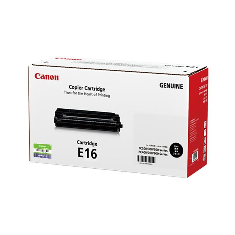 佳能(Canon) E16 硒鼓 黑色单只装 适用FC270/FC288/FC290/FC290S/FC298 约2000页_http://www.chuangxinoa.com/img/images/C202106/1624863003138.jpg